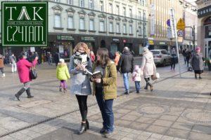 tania księgarnia w Katowicach