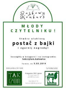 PIERWSZE URODZINY Księgarni Tak Czytam w Katowicach!